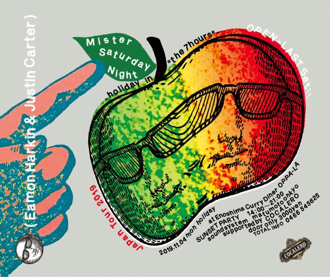Mister Saturday Night 江の島CurryDiner OPPA-LA オッパーラは11月4日 月曜祝日 the 7hoursです‼️  3年ぶりにジャパンツアー開催決定‼️_d0106911_13452278.jpg