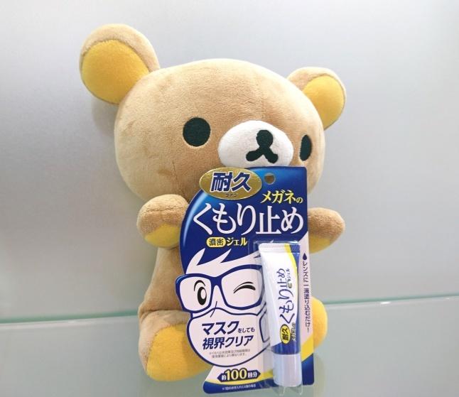 ( ´ⅴ`)「メガネの曇り止めです」 ■京都ファミリー店■_f0349114_17512245.jpg