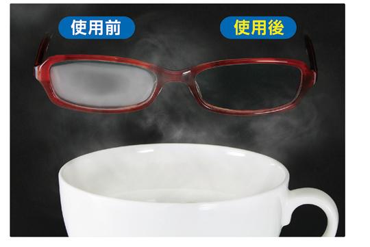 ( ´ⅴ`)「メガネの曇り止めです」 ■京都ファミリー店■_f0349114_17592675.png