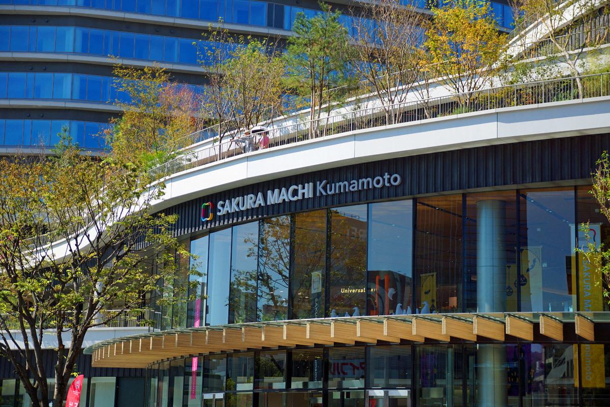 旧 熊本交通センター。_b0044115_15225982.jpg