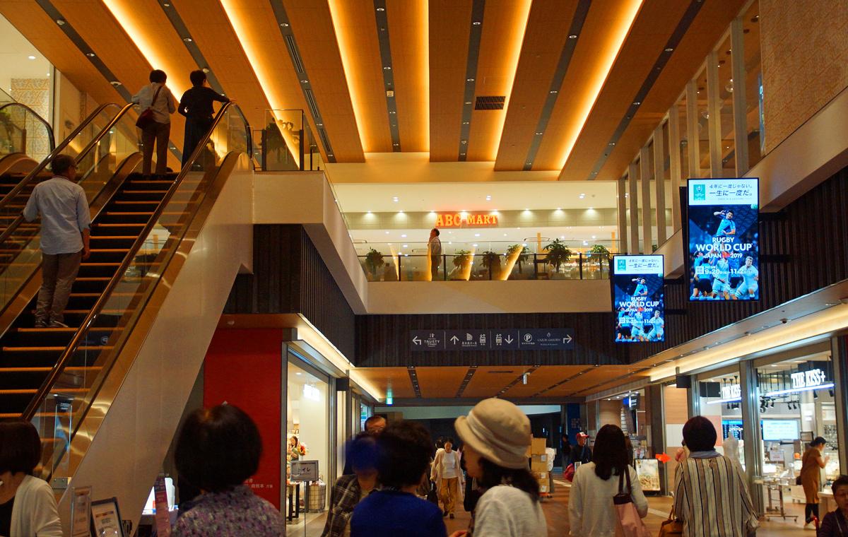 旧 熊本交通センター。_b0044115_15232928.jpg