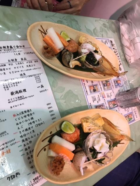 古町花街の美味しいまちあるき!!_a0126418_20231678.jpg