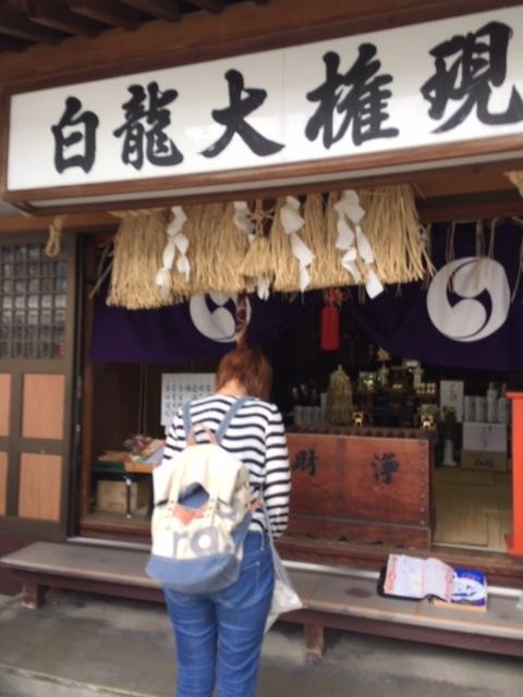 古町花街の美味しいまちあるき!!_a0126418_20233736.jpg