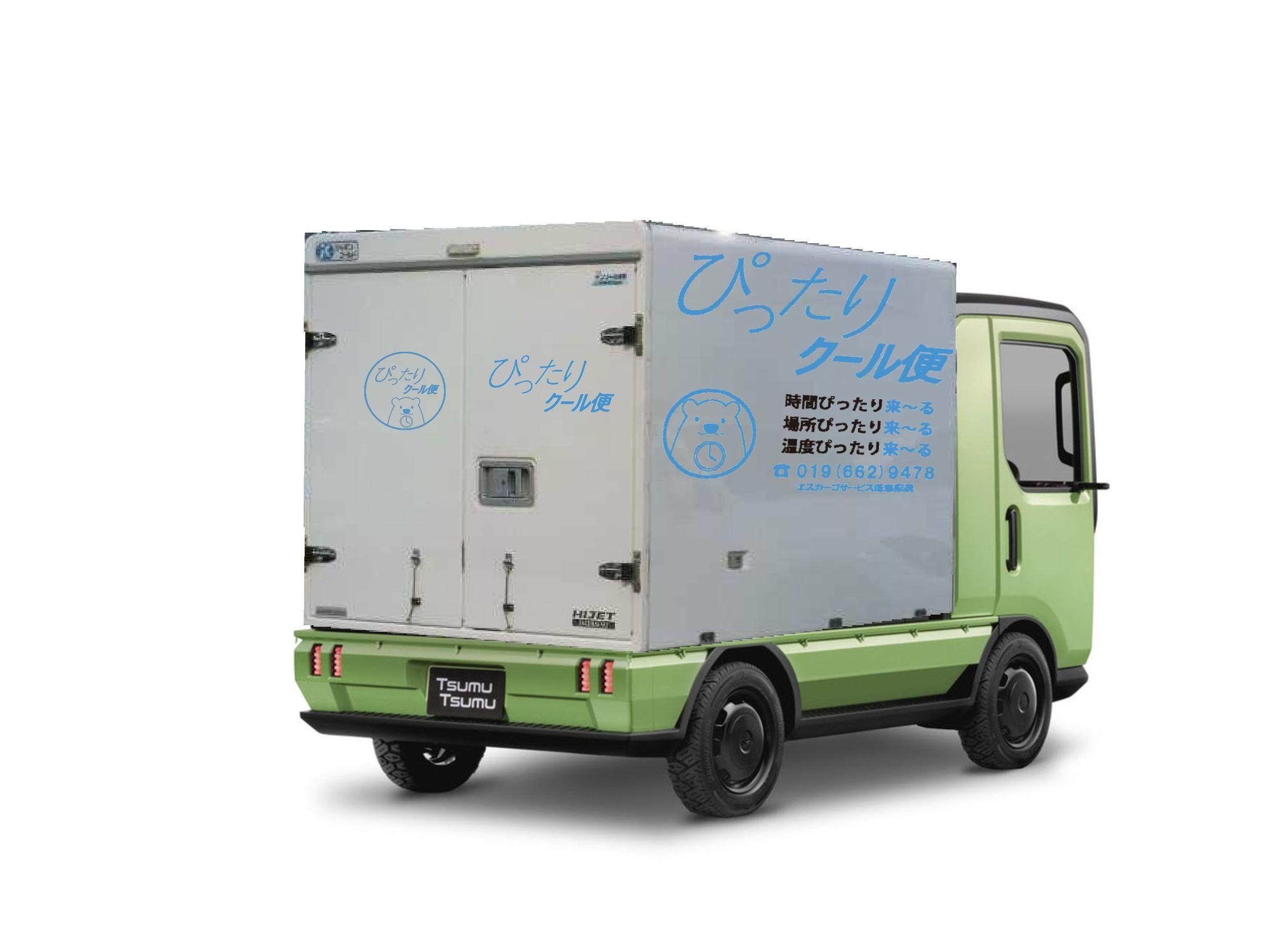 ダイハツは東京モーターショーに次世代軽トラック「Tsumu Tsumu(ツムツム)」を出展する!_f0246424_10365409.jpg