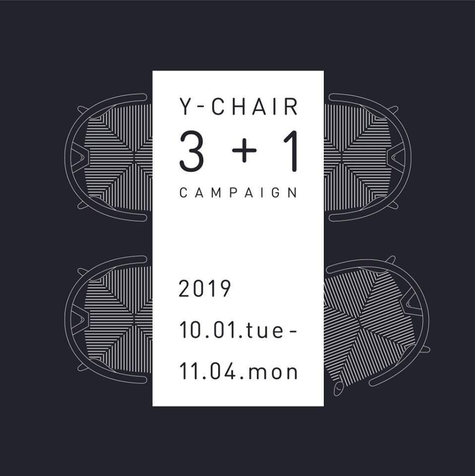 Yチェア購入は今がチャンス!!_b0211845_11573812.jpg