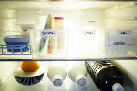 冷蔵庫管理は「中途はんぱ」なぐらいが、むしろいい。_d0227246_10321812.jpg