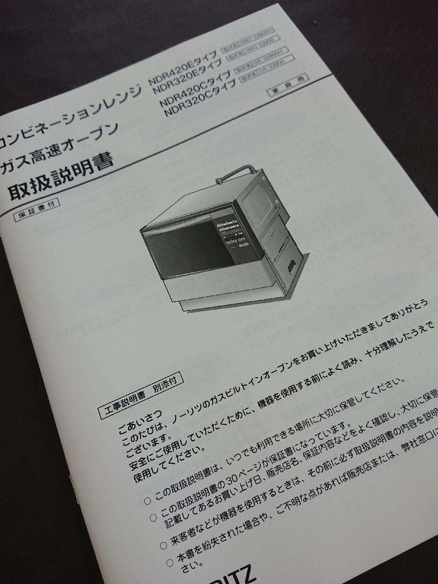 新しいオーブンレンジ_f0323446_14315943.jpg