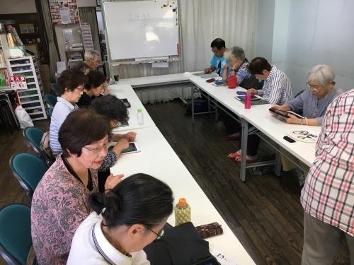 認知症予防教室(iPad)_c0113948_14533380.jpg