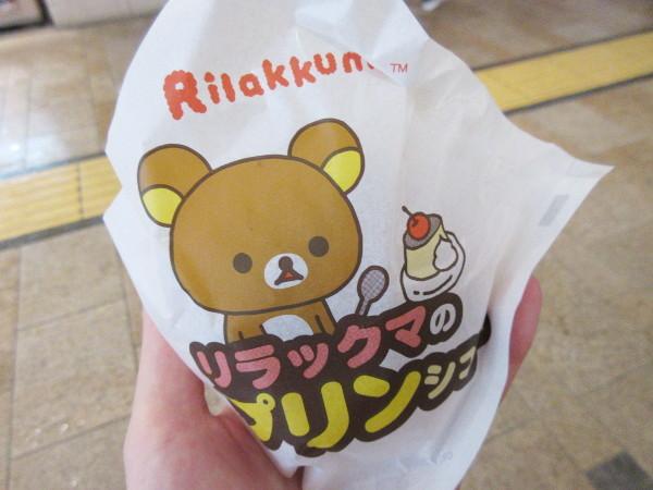 シュークリーム専門店 ビアードパパ 大塚店_c0152767_20514912.jpg