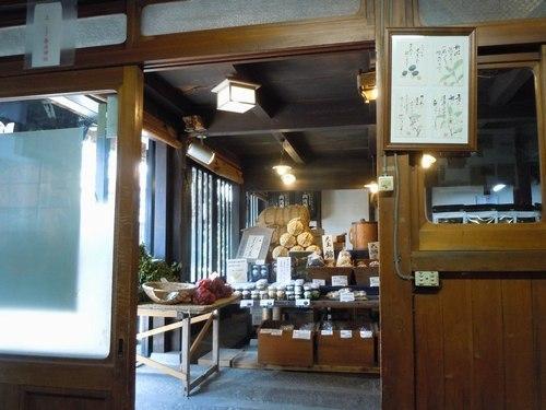 秋の味覚を求めて今年も丹波篠山へ_b0102572_17402285.jpg