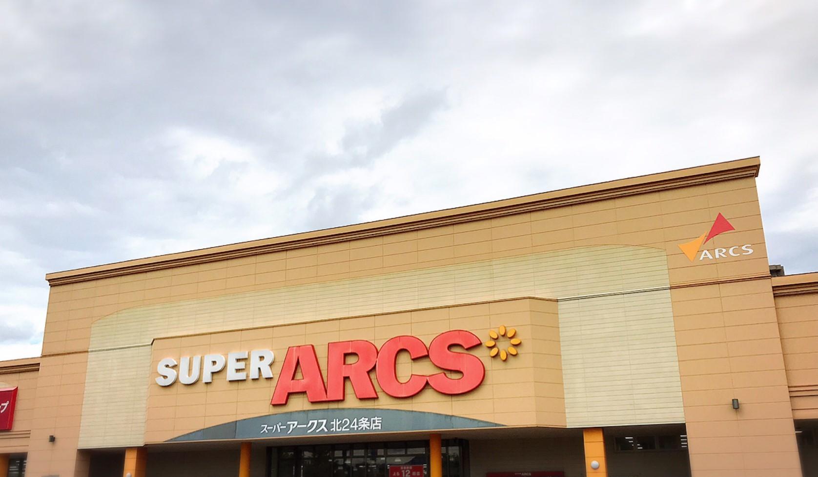 SUPER ARCS/札幌市 北区_c0378174_18341469.jpg