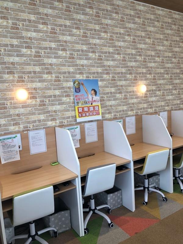 【突撃!隣のeトレ教室】徳島県へ行ってきました_a0299375_17484308.jpg
