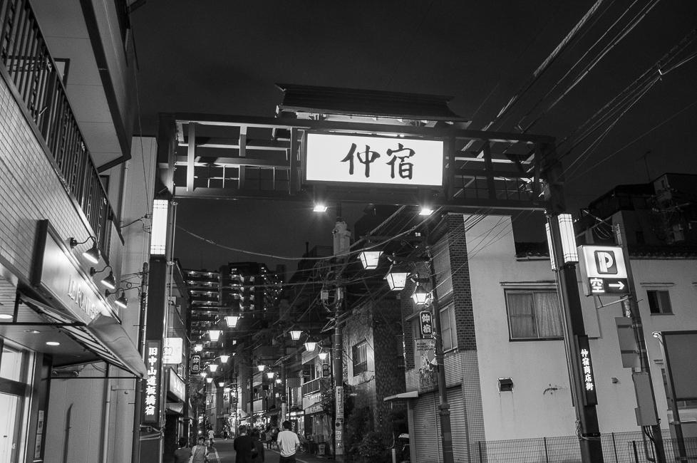 板橋仲宿_b0297977_19531134.jpg