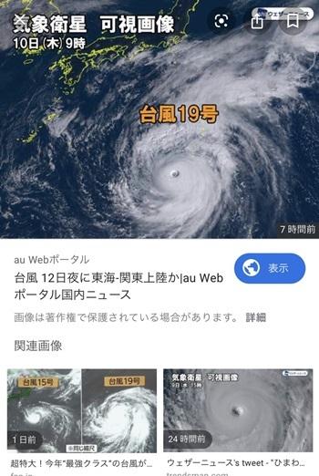 今日もダンシャリ祭り! 台風に備えてくださいねっ!_e0237680_19095136.jpg