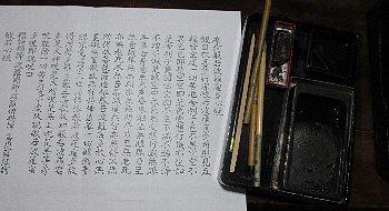f0003283_20350591.jpg
