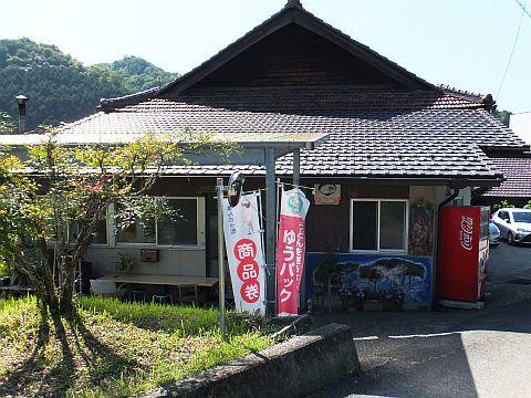 三嶋製麺所_e0146484_09501996.jpg