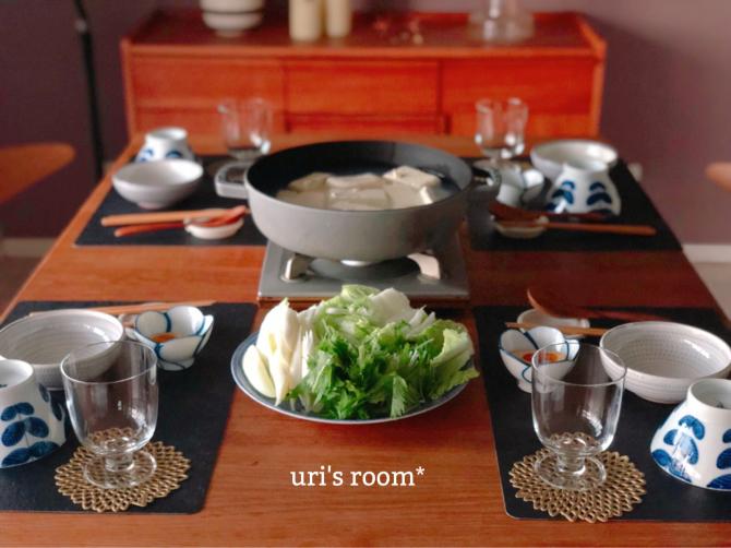 温泉旅館の夕食気分をご家庭でヽ(´▽`)/湯豆腐の季節がやってくる〜! - uri's room* 心地よくて美味しい暮らし