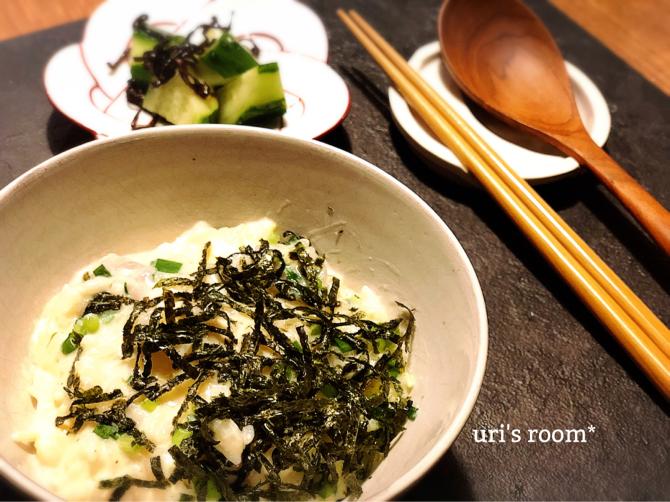 温泉旅館の夕食気分をご家庭でヽ(´▽`)/湯豆腐の季節がやってくる〜!_a0341288_21080135.jpg