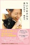 猫同士の絆_a0389088_17152213.jpg