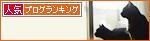 空の色 猫の瞳_a0389088_17273510.jpg