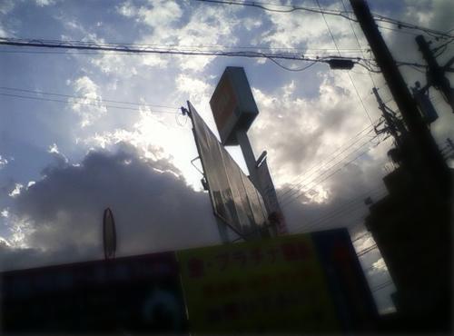 生まれたトコロに還る日を(検査の結果)_a0389088_17275197.jpg