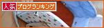 生まれたトコロに還る日を(検査の結果)_a0389088_17275215.jpg