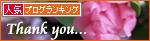 猫同士の絆_a0389088_17280054.jpg