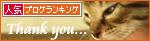 3猫十色(生後2週間の子猫)_a0389088_17303794.jpg