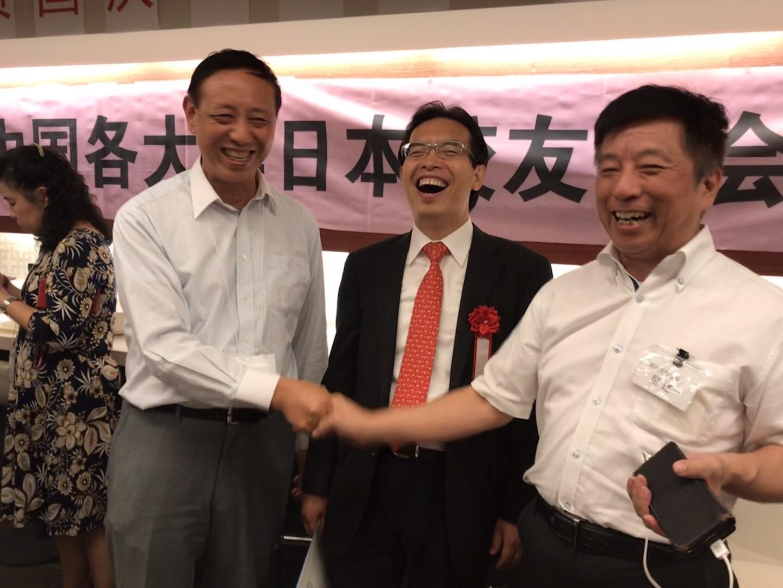 李扩建参加中国各大学日本校友会会长交流会_d0007589_17295765.jpg