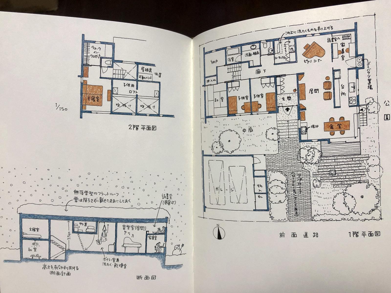 建築_e0367501_17032645.jpg