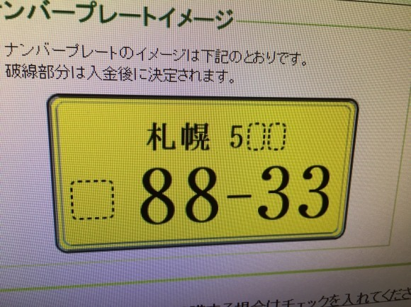 10月13日(日)ヴェルファイアY様納車✨エスカレードあります✊ランクル ハマー レクサス♡TOMMY♡_b0127002_21015621.jpeg