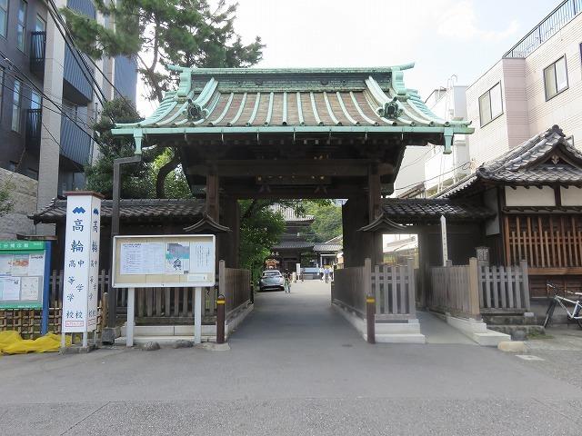 泉 岳 寺(新江戸百景めぐり㊷)_c0187004_23184400.jpg