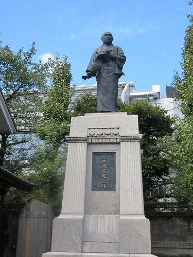 泉 岳 寺(新江戸百景めぐり㊷)_c0187004_23202992.jpg