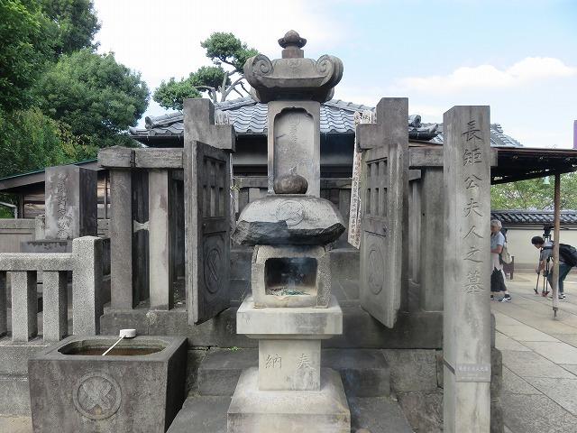 泉 岳 寺(新江戸百景めぐり㊷)_c0187004_23213255.jpg