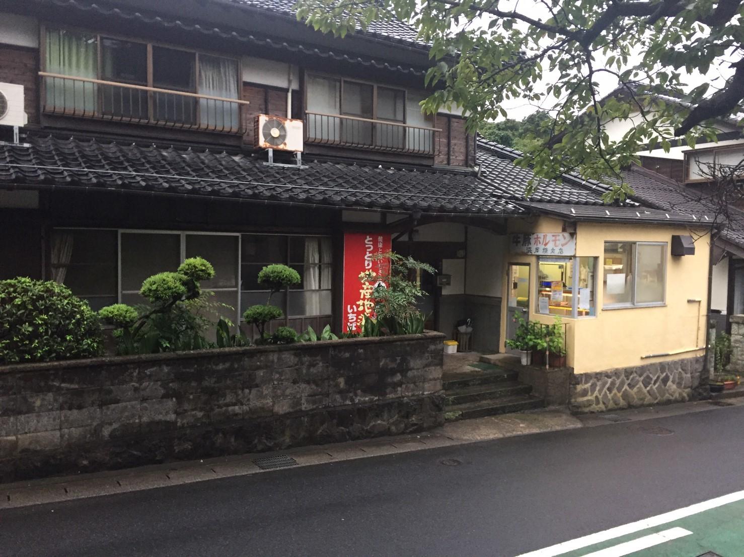 浜岡精肉店 泊の牛豚ホルモン_e0115904_01204629.jpg