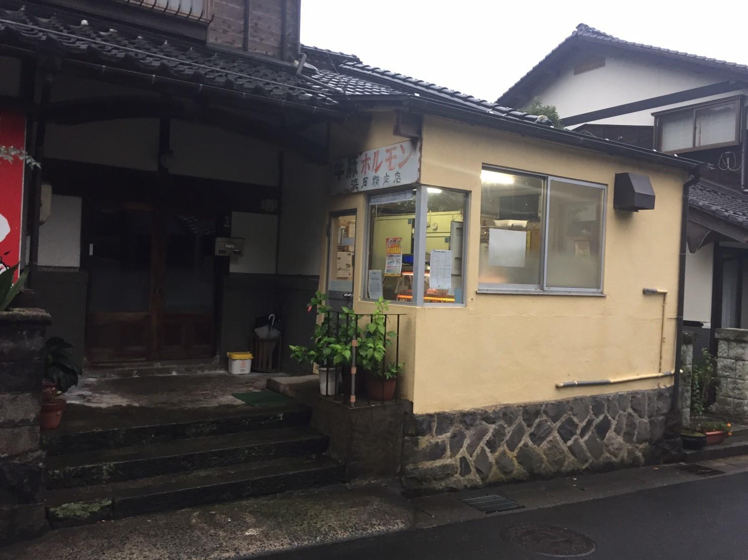 浜岡精肉店 泊の牛豚ホルモン_e0115904_01204691.jpg