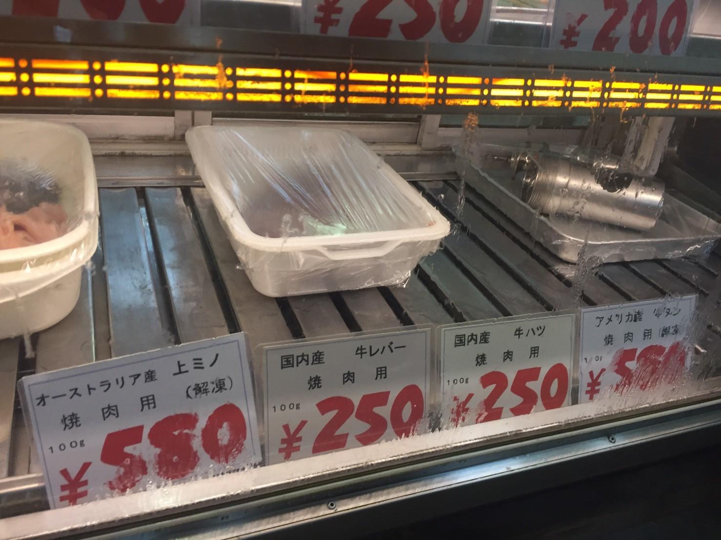 浜岡精肉店 泊の牛豚ホルモン_e0115904_01311777.jpg
