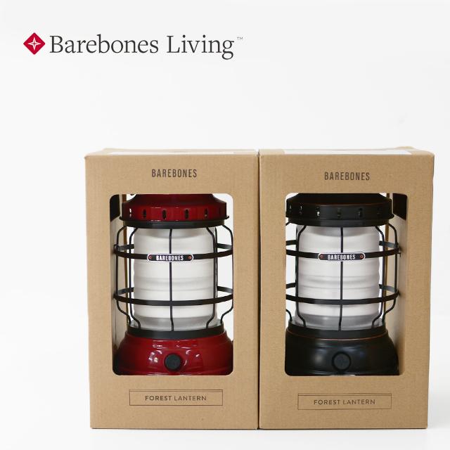 Barebones Living [ベアボーンズリビング] フォレストランタン LED2.0 [20230003] ランタン・キャンプ用品・アウトドア・MEN\'S/LADY\'S_f0051306_17535465.jpg