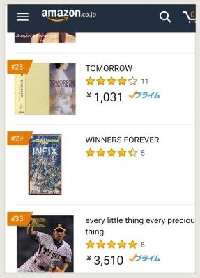 何でか?…(汗) Vガンダム『WINNERS FOREVER』Amazon 29位に~_b0183113_14360055.jpg