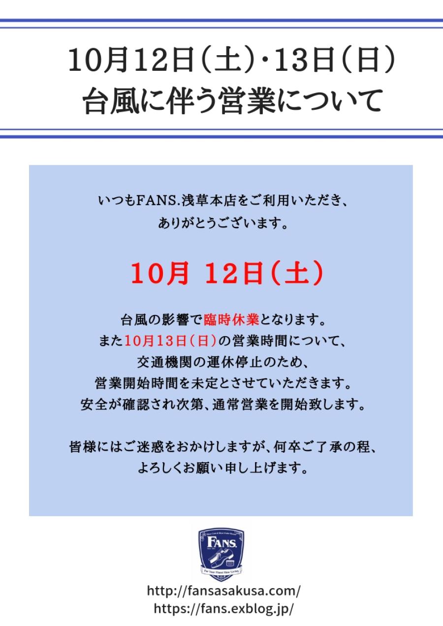 f0283816_09532652.jpg