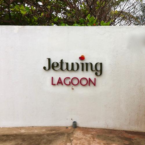 ■ Geoffrey Bawa (ジェフリー・バワ)の美学にふれるスリランカの旅 2日目 ジェットウイング・ラグーン_f0165030_07512575.jpg