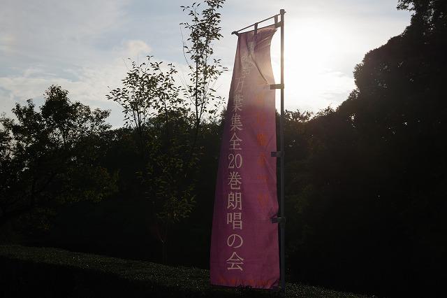 秋の高岡伏木散歩_d0043136_13122956.jpg
