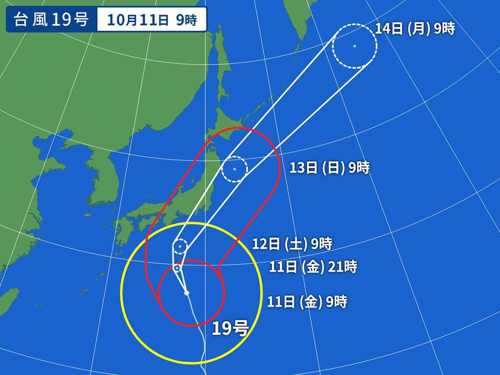 台風19号の影響による荷物のお届けについて_a0077842_11524867.jpg