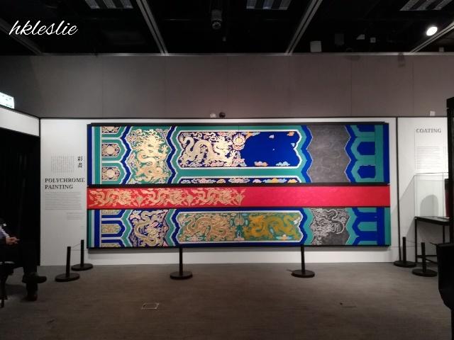 香港文物探知館_b0248150_14083914.jpg