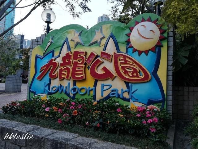 香港文物探知館_b0248150_14111644.jpg