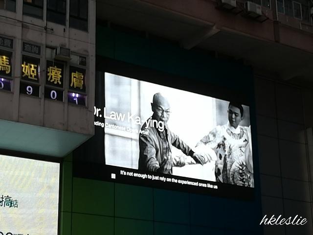 香港文物探知館_b0248150_14115216.jpg