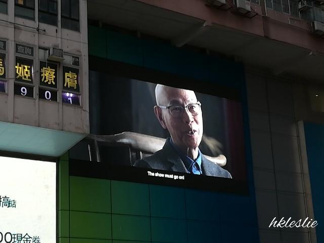 香港文物探知館_b0248150_14123808.jpg