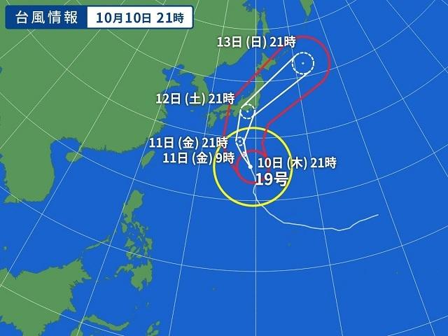 台風19号と秋季展                     No.1983_d0103457_00554083.jpg