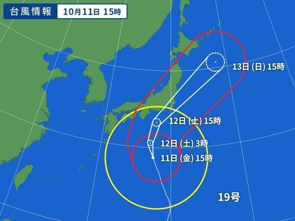 台風19号と秋季展                     No.1983_d0103457_16073647.jpg
