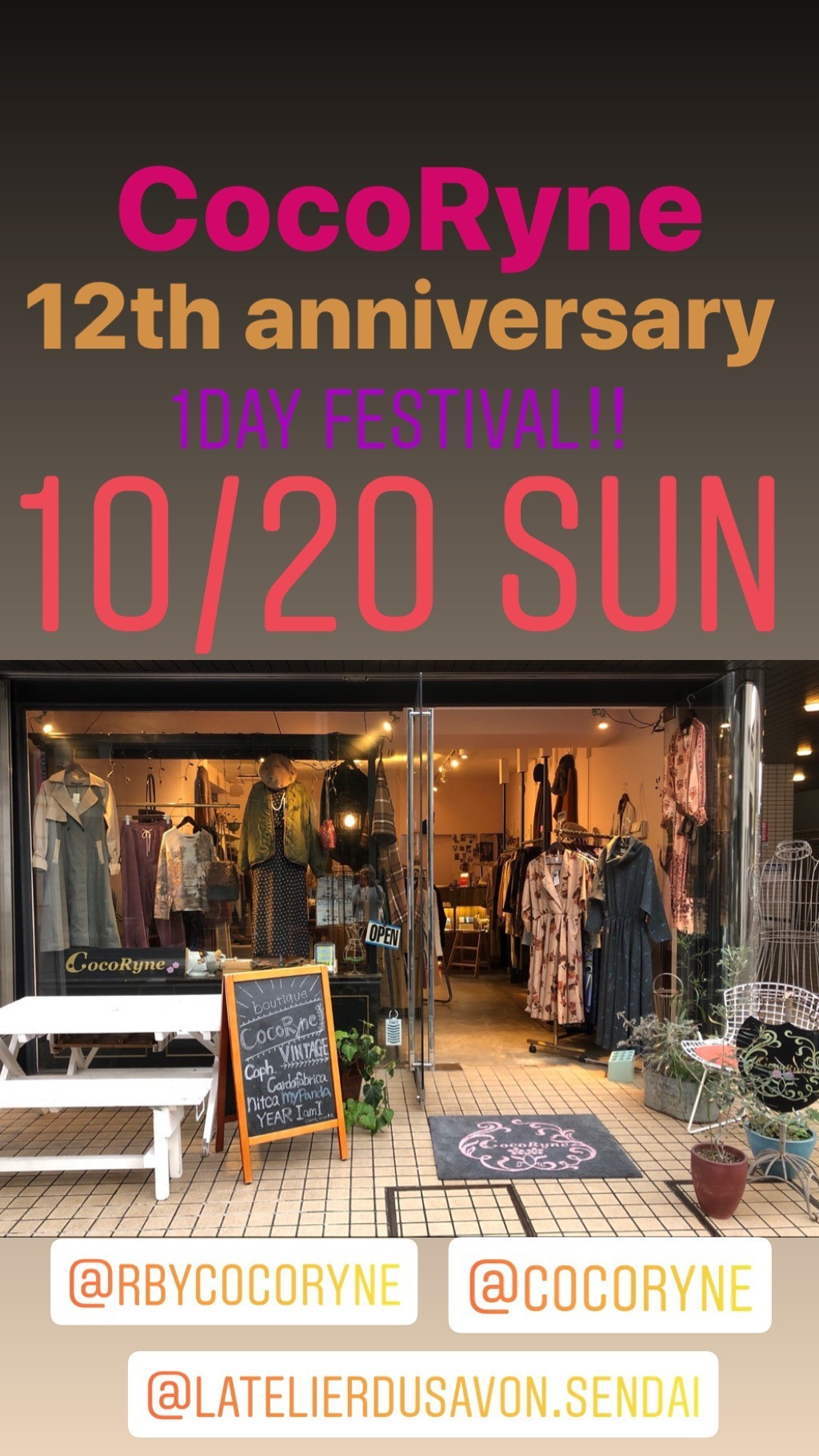 From VintageRoom☆10月20日(日)はALL10%OFF☆DAY★☆★_e0269968_13240168.jpg